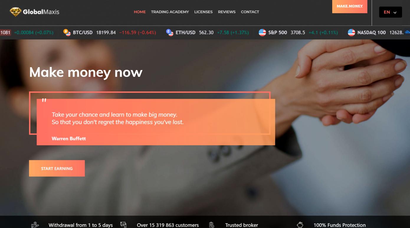 Отзывы Global Maxis (Глобал Максис) – что ждет вкладчиков